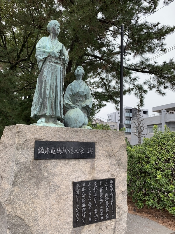 f:id:kagoshimabengoshi:20190224130728j:plain
