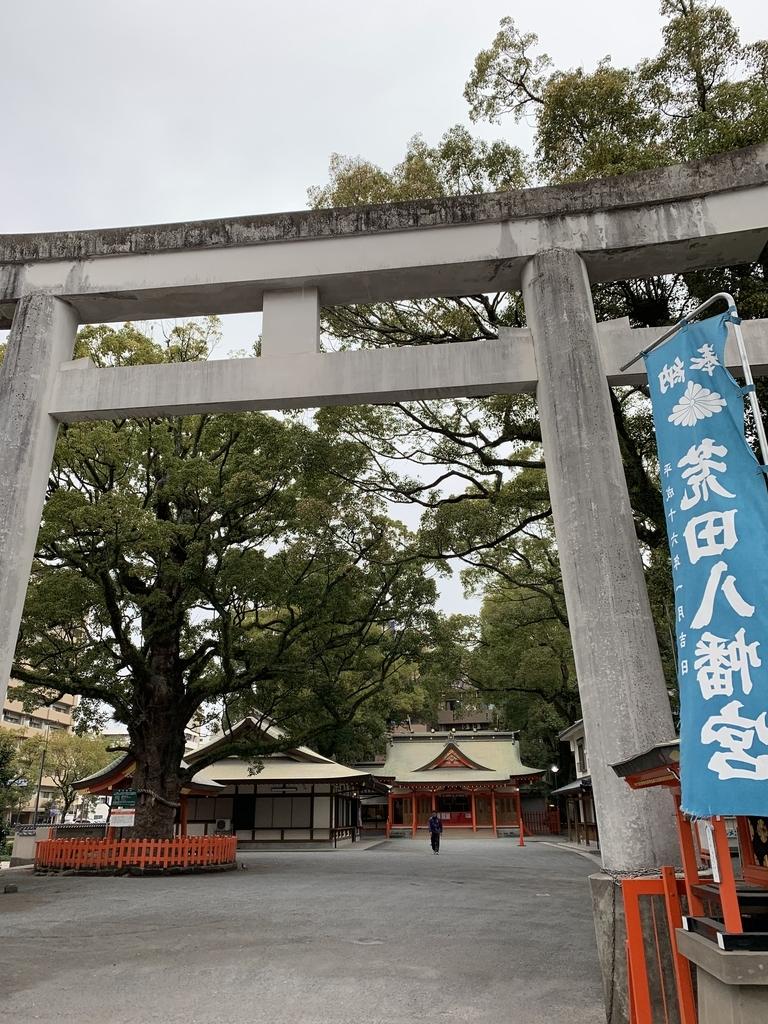 f:id:kagoshimabengoshi:20190224131617j:plain
