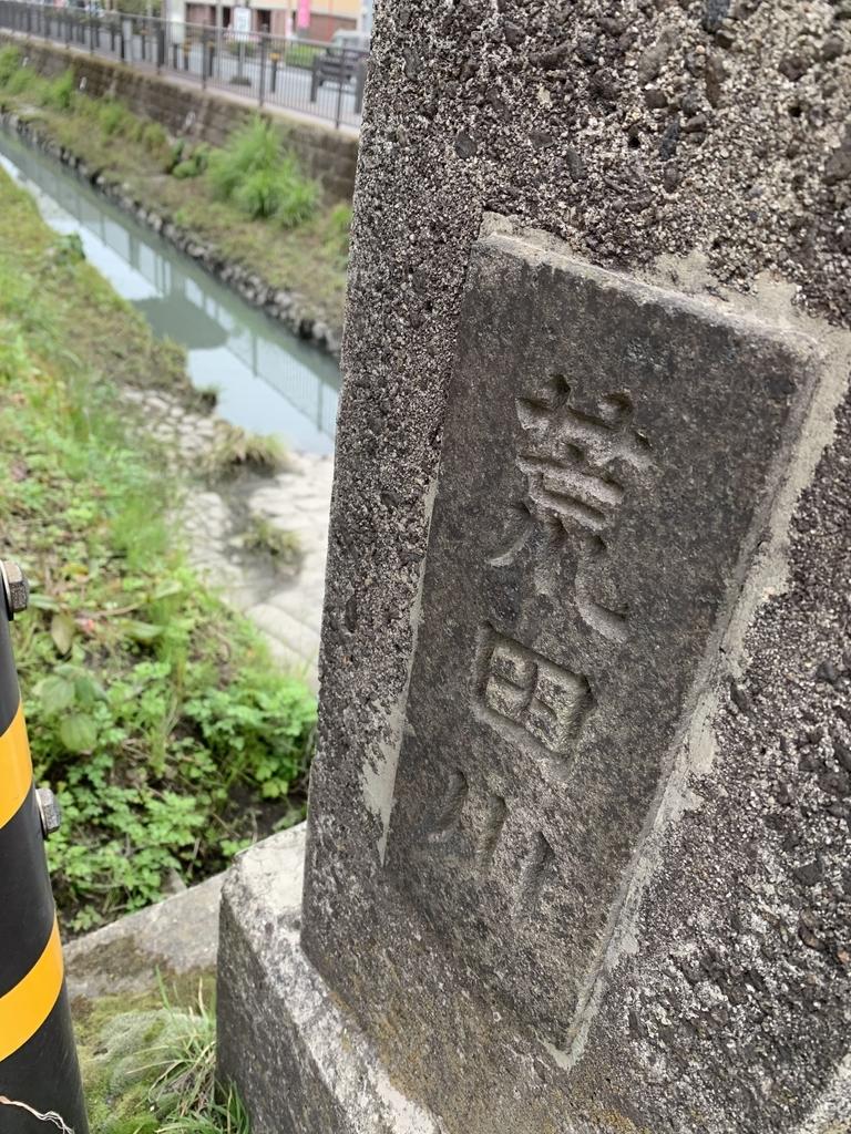 f:id:kagoshimabengoshi:20190224132350j:plain