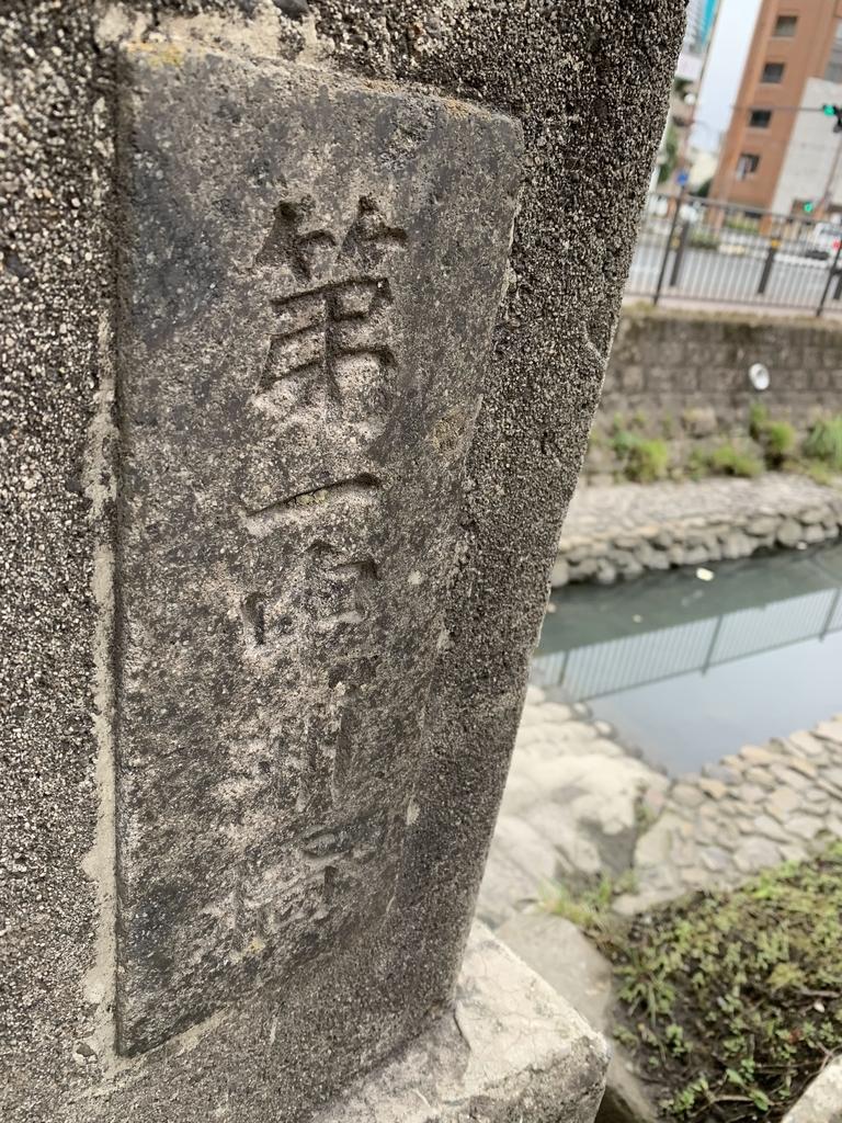 f:id:kagoshimabengoshi:20190224132453j:plain