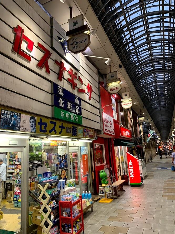 f:id:kagoshimabengoshi:20190818170409j:plain