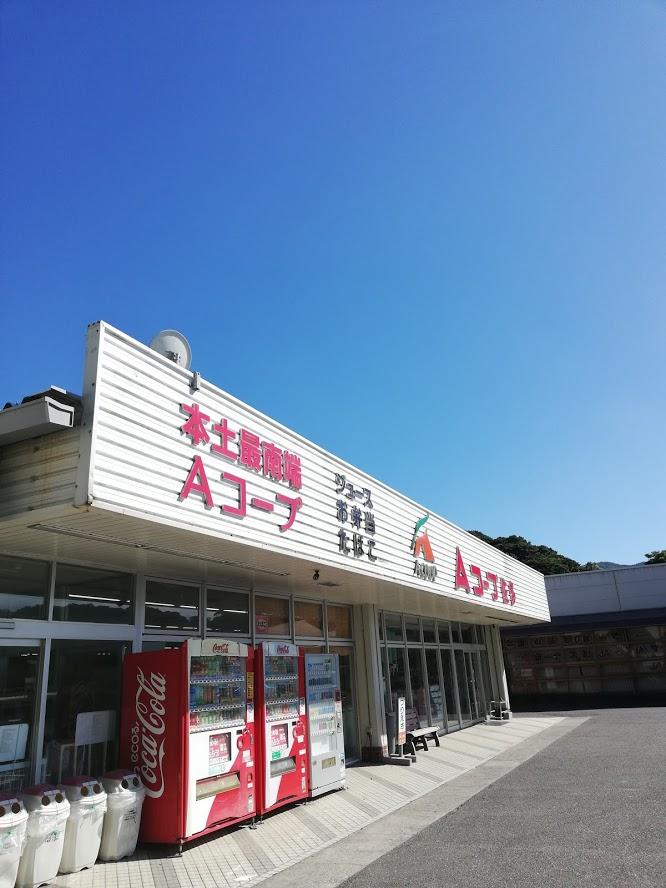 f:id:kagoshimabengoshi:20190821122833j:plain