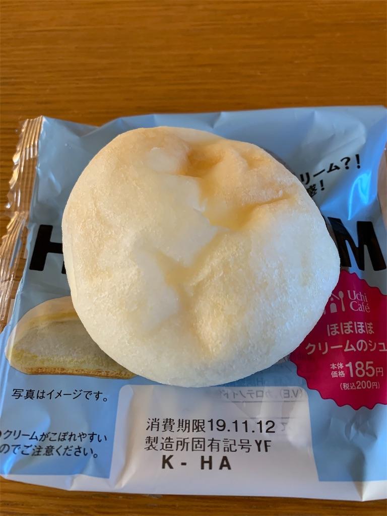 f:id:kagoshimaimmigrate:20191117162853j:image