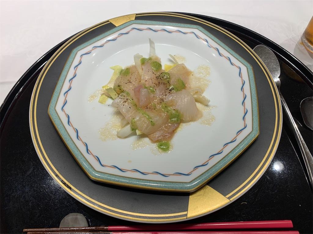 f:id:kagoshimaimmigrate:20191117191705j:image