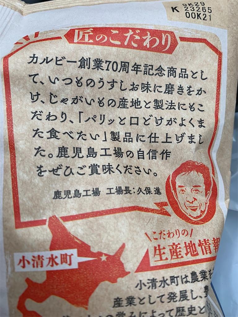 f:id:kagoshimaimmigrate:20191124004938j:image