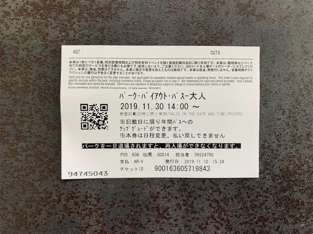 f:id:kagoshimaimmigrate:20191207203010j:image