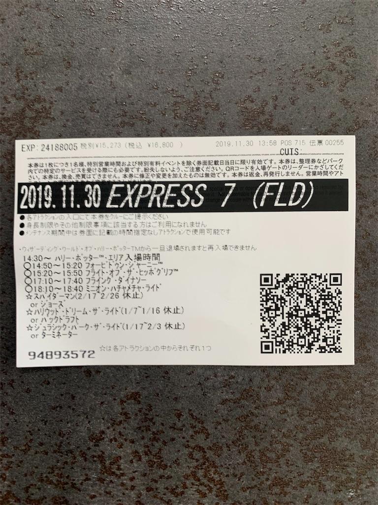 f:id:kagoshimaimmigrate:20191207203051j:image