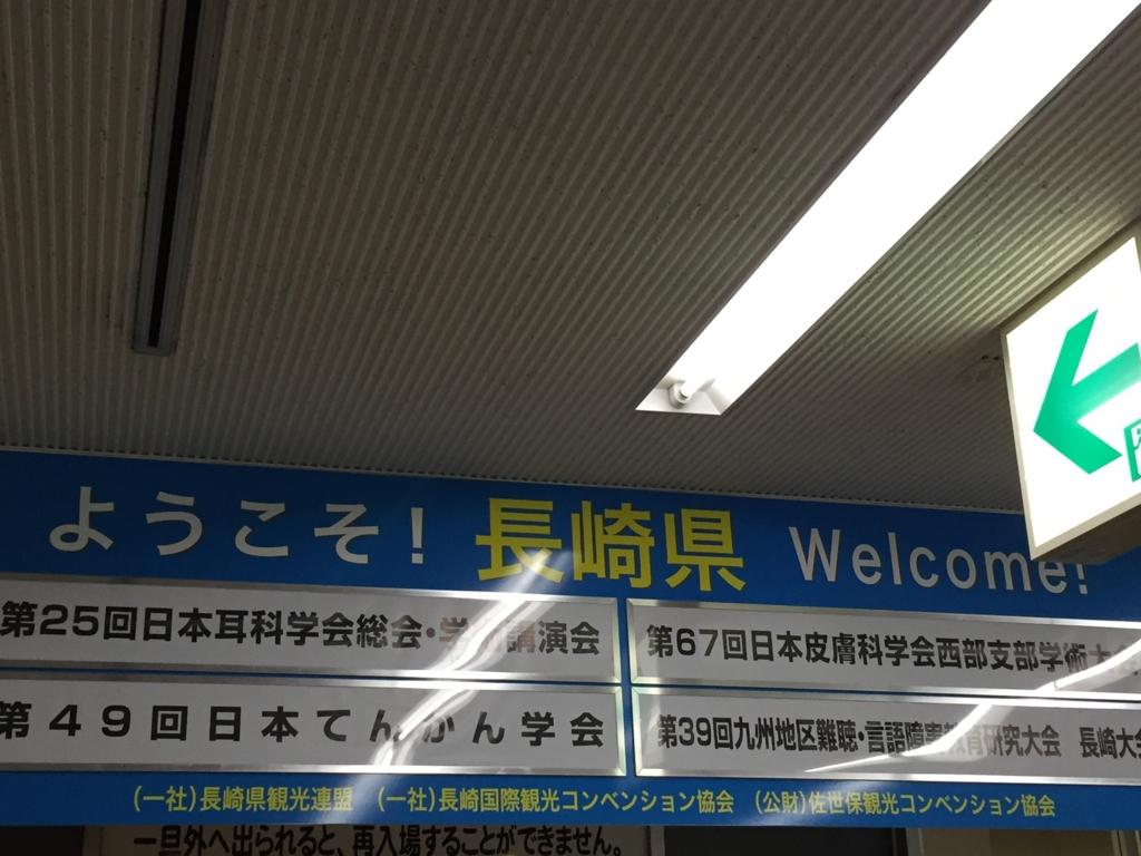 f:id:kagoshimayoshiko:20151012134508j:plain
