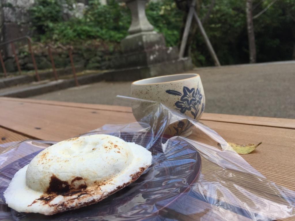 f:id:kagoshimayoshiko:20161026133736j:plain