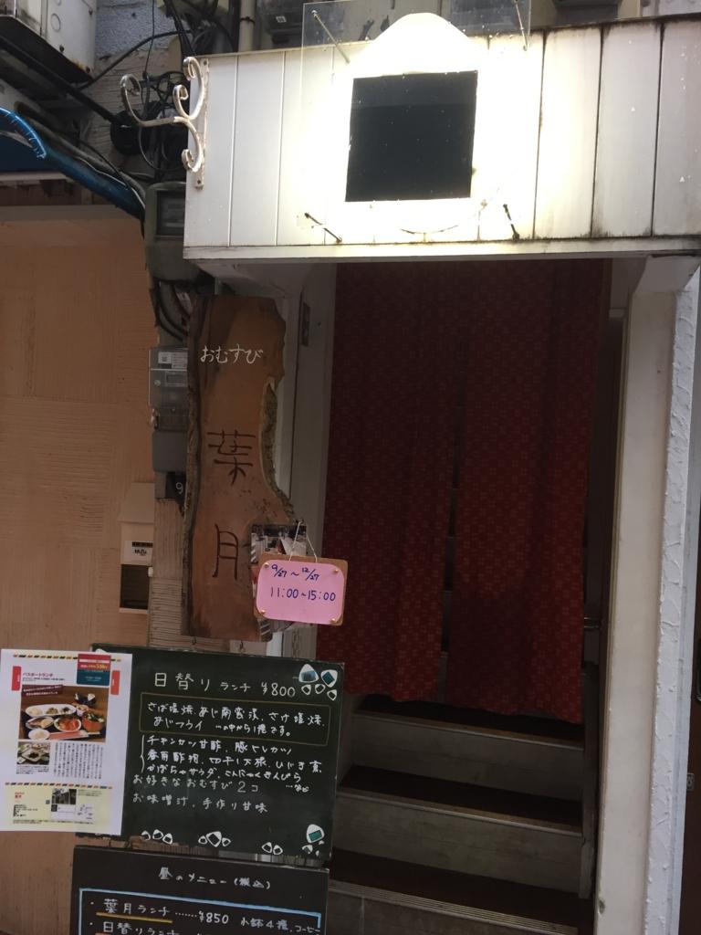 f:id:kagoshimayoshiko:20161028140652j:plain