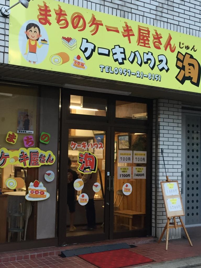 f:id:kagoshimayoshiko:20161031140932j:plain