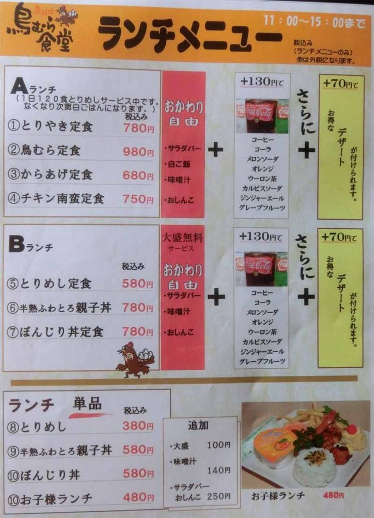 f:id:kagoshimayoshiko:20161102181620j:plain