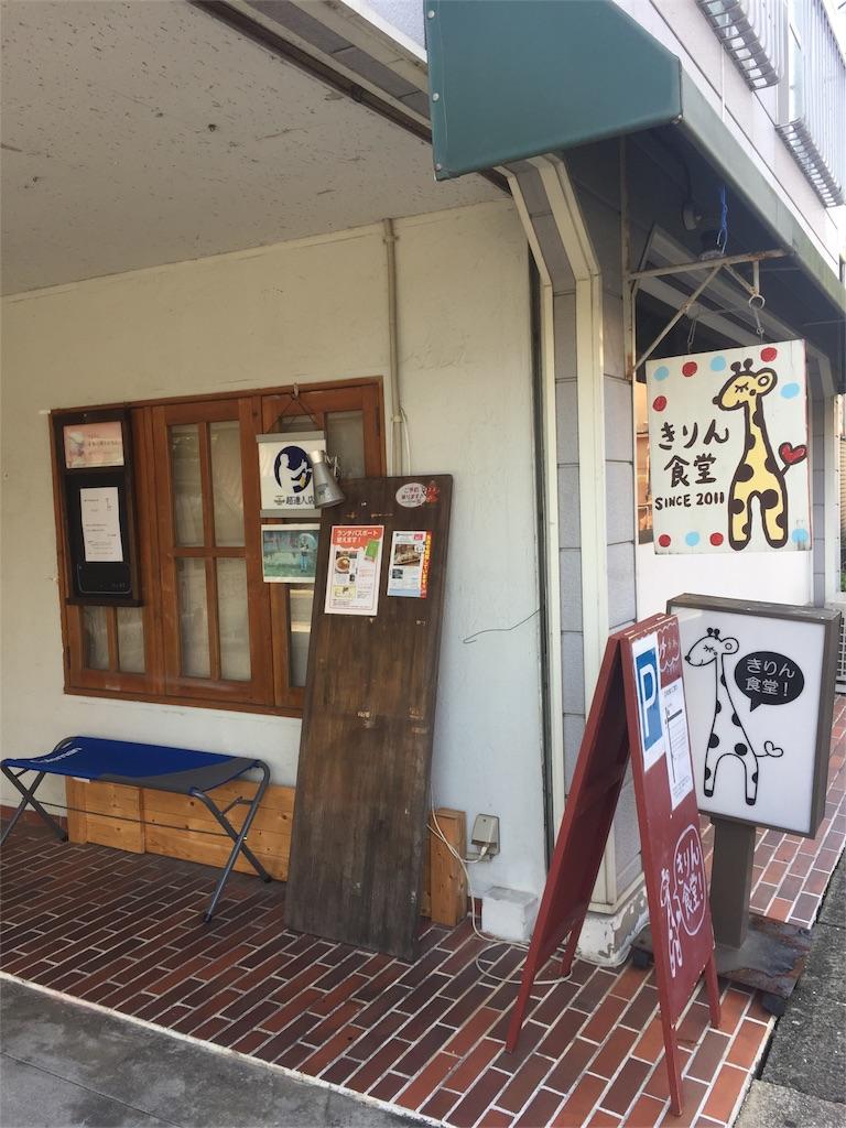 f:id:kagoshimayoshiko:20161104122036j:image