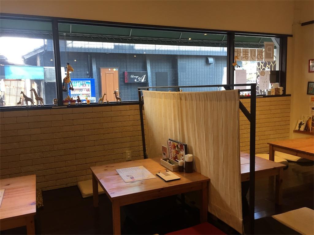 f:id:kagoshimayoshiko:20161104123444j:image