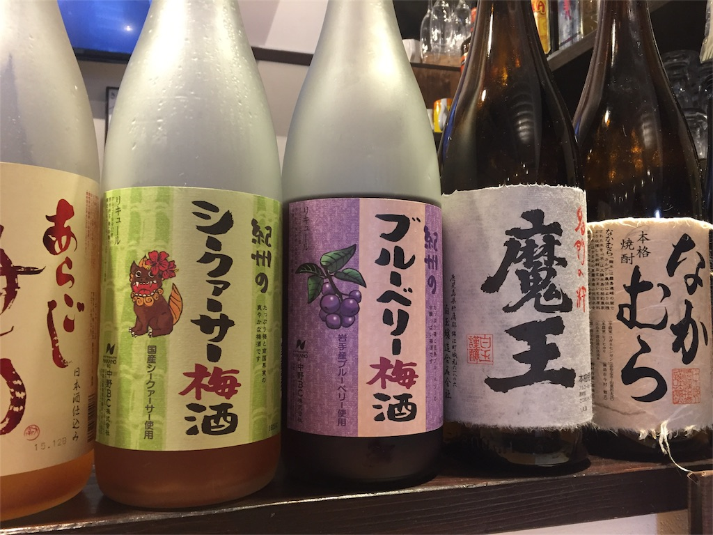 f:id:kagoshimayoshiko:20161104123522j:image