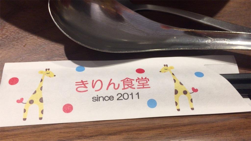 f:id:kagoshimayoshiko:20161104124052j:image