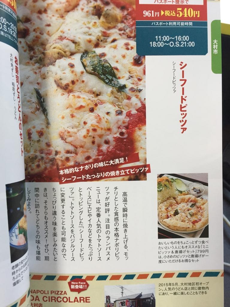 f:id:kagoshimayoshiko:20161107140619j:plain