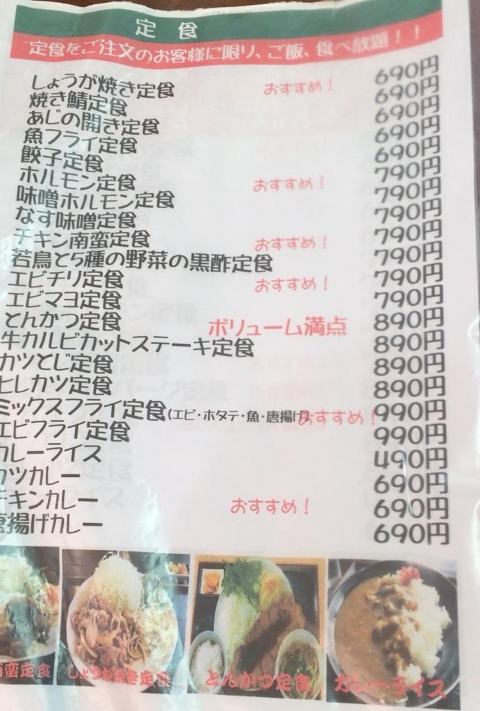 f:id:kagoshimayoshiko:20161107143222j:plain