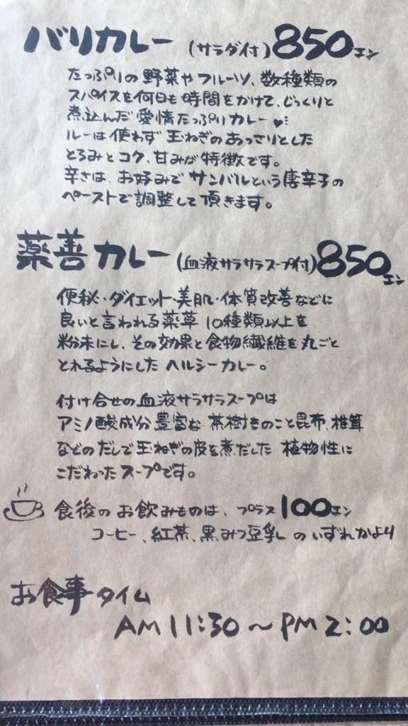 f:id:kagoshimayoshiko:20161108115437j:plain