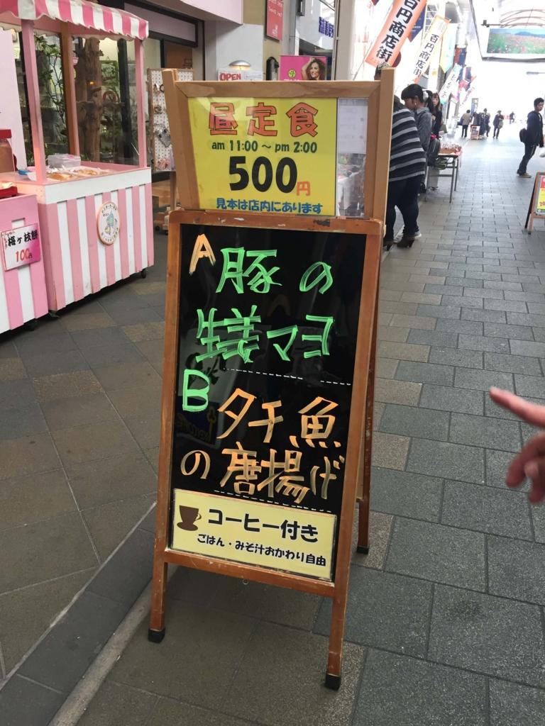 f:id:kagoshimayoshiko:20161114132525j:plain