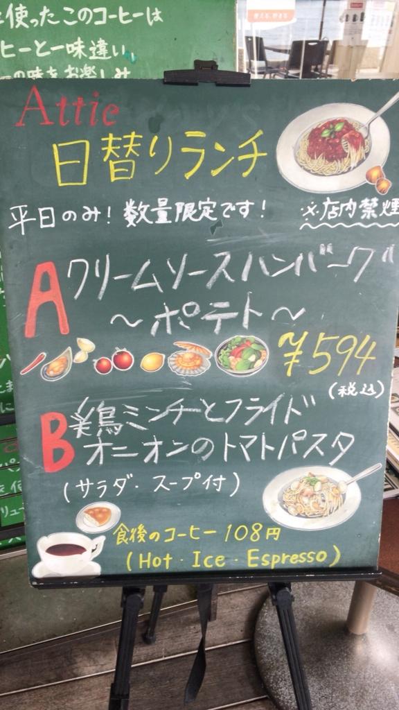 f:id:kagoshimayoshiko:20161117170521j:plain