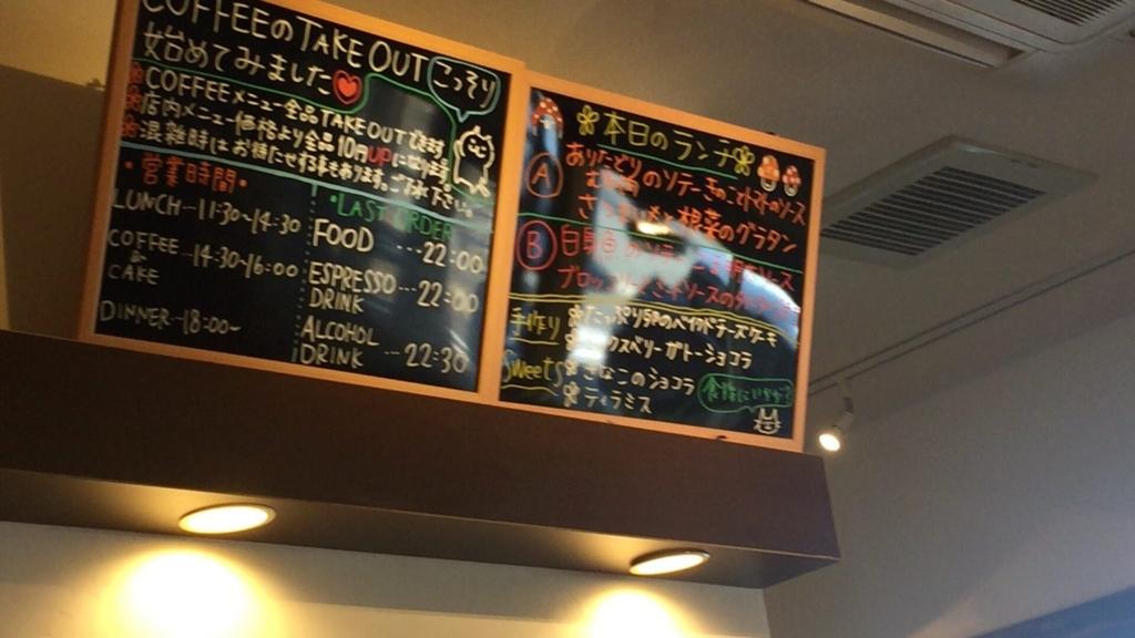 f:id:kagoshimayoshiko:20161118115942j:plain