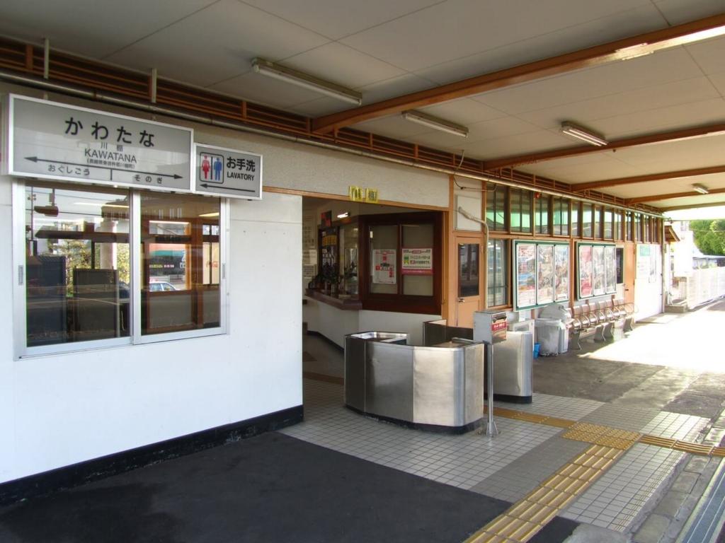 f:id:kagoshimayoshiko:20161123233410j:plain