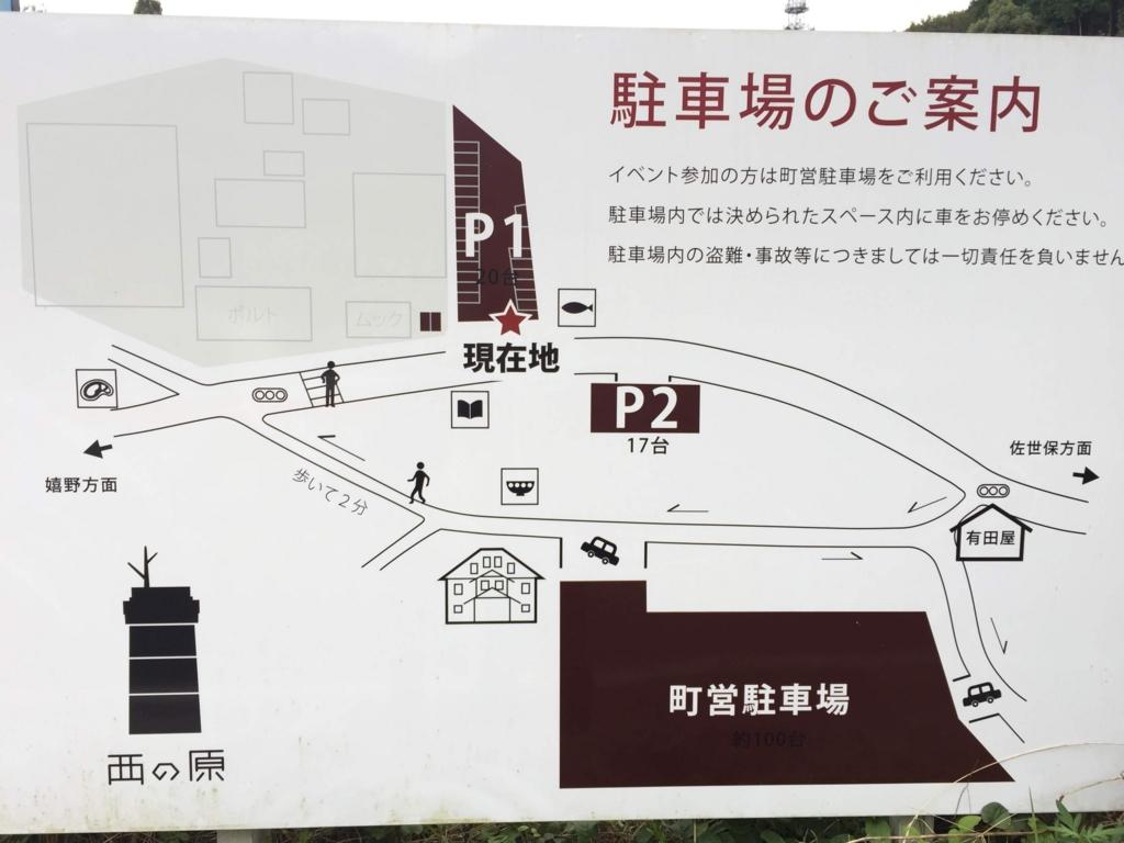f:id:kagoshimayoshiko:20161125120121j:plain