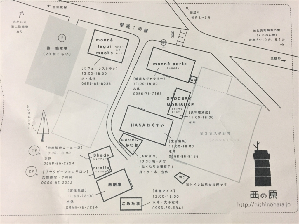 f:id:kagoshimayoshiko:20161125173517j:plain