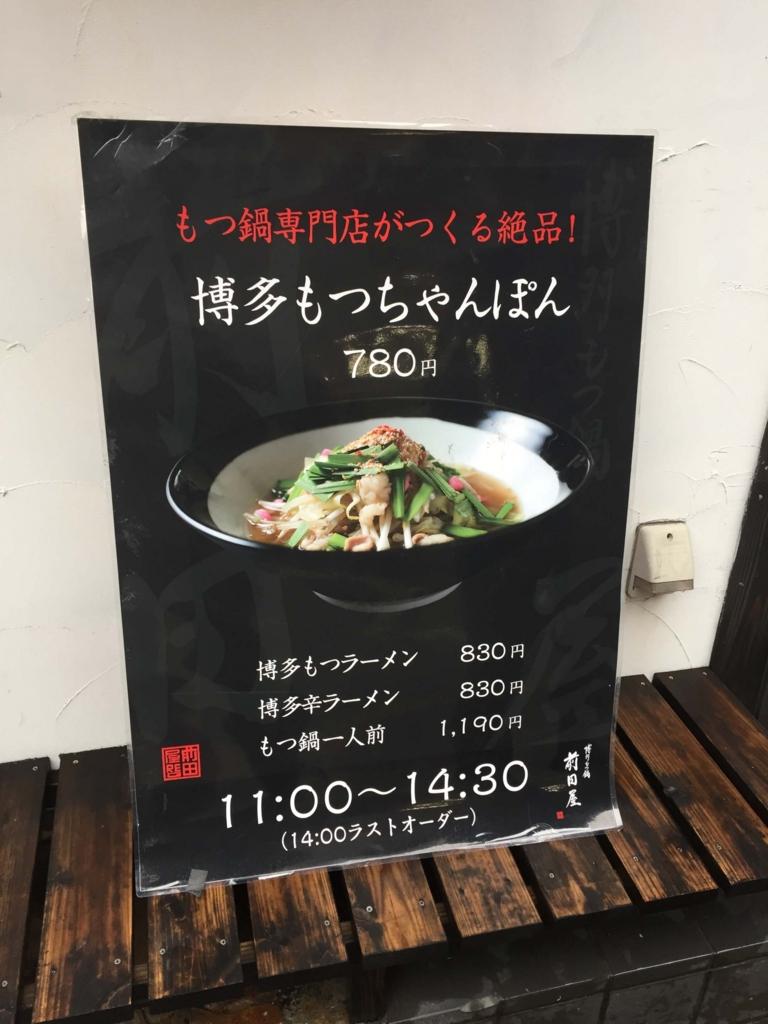 f:id:kagoshimayoshiko:20161207093628j:plain