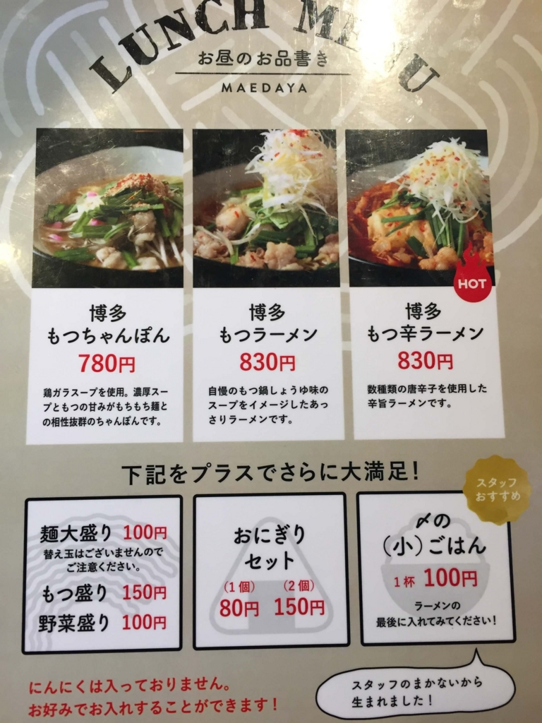 f:id:kagoshimayoshiko:20161207094912j:plain