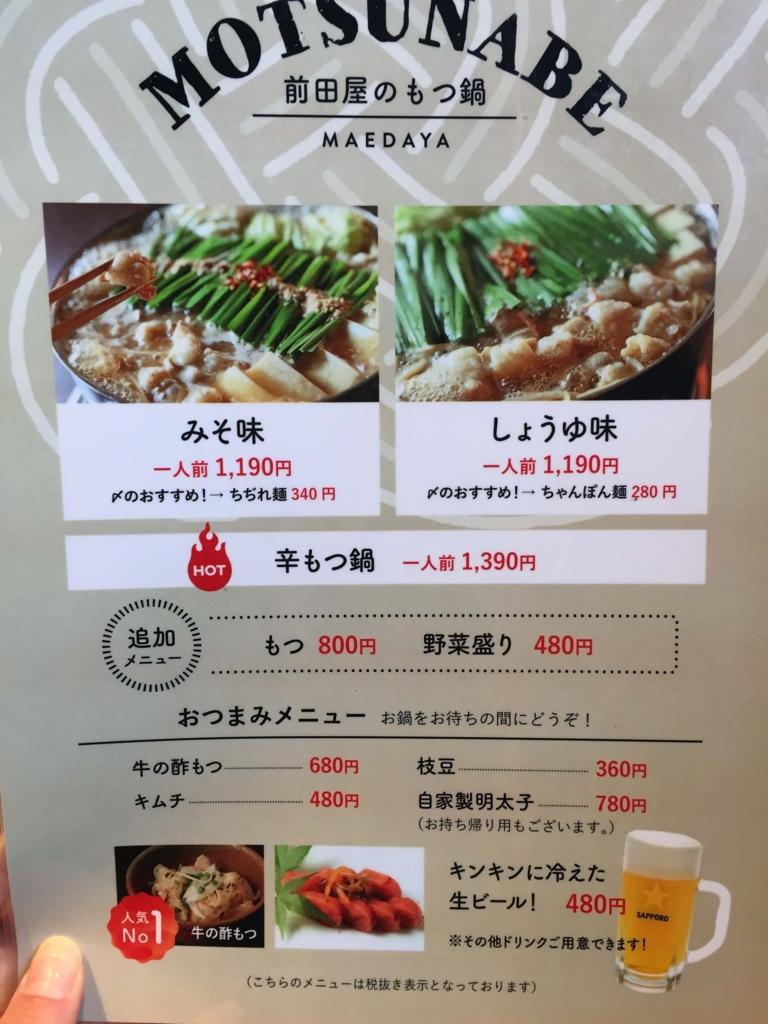 f:id:kagoshimayoshiko:20161207095229j:plain