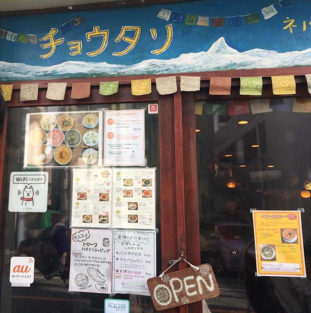 f:id:kagoshimayoshiko:20161212114712j:plain