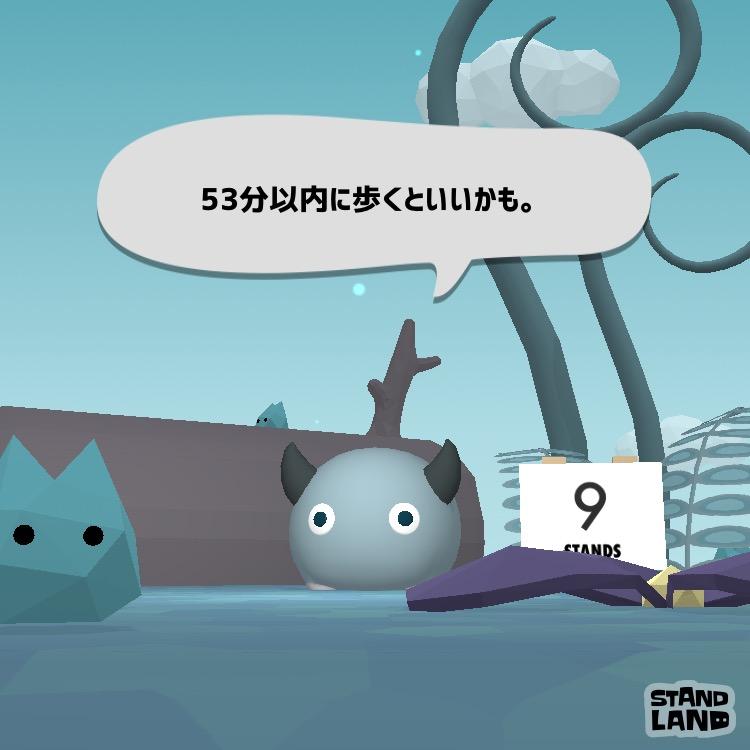 f:id:kagoshimayoshiko:20161222151355j:plain