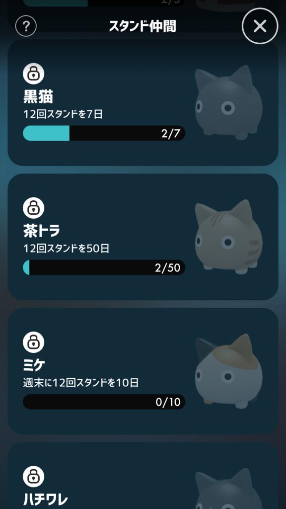 f:id:kagoshimayoshiko:20161222153054p:plain
