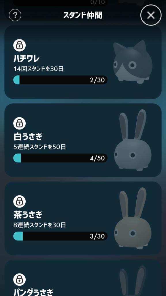 f:id:kagoshimayoshiko:20161222153103p:plain