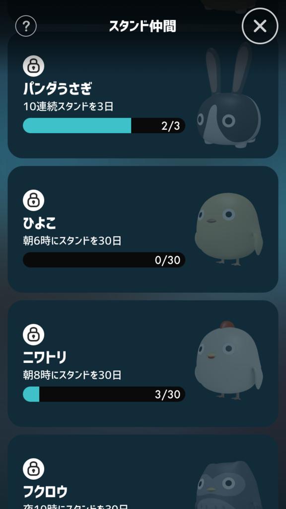 f:id:kagoshimayoshiko:20161222153116p:plain