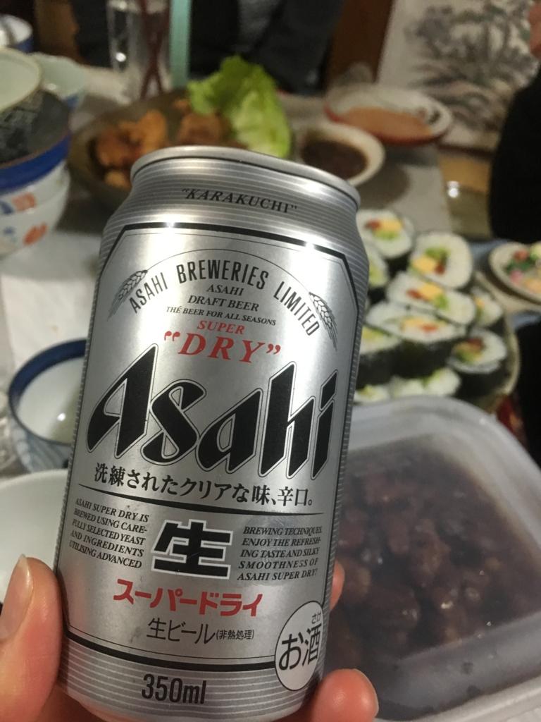 f:id:kagoshimayoshiko:20170208100739j:plain