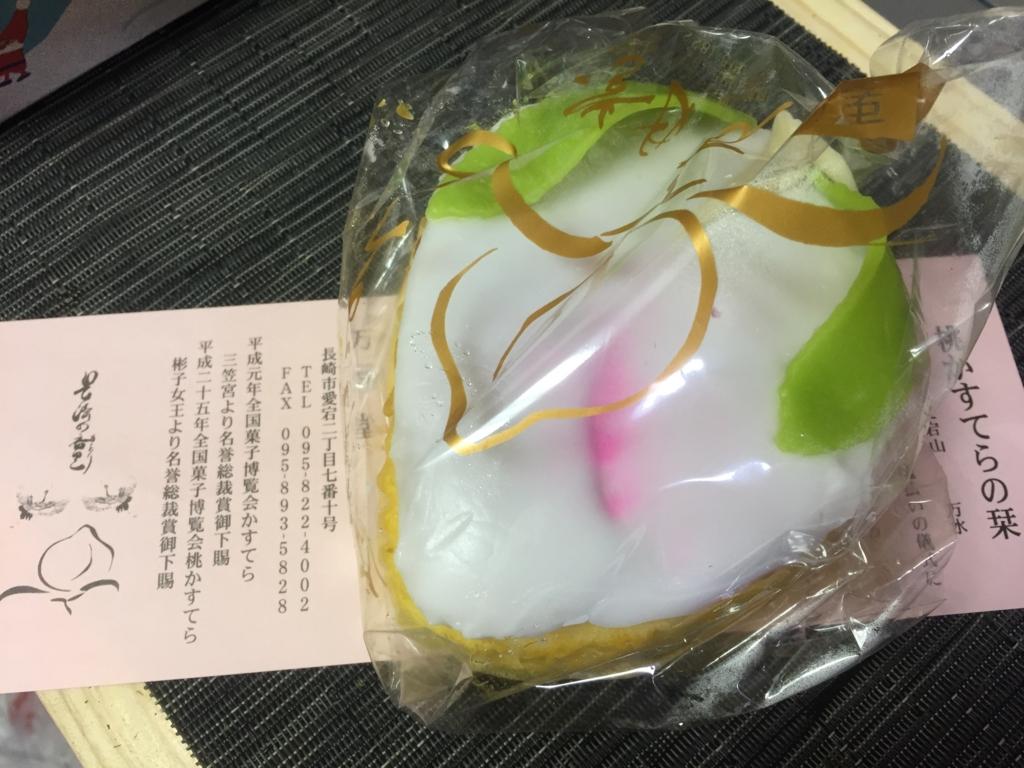 f:id:kagoshimayoshiko:20170208113810j:plain