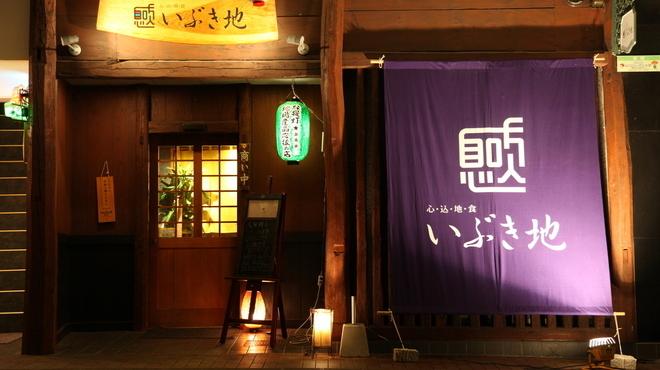 f:id:kagoshimayoshiko:20170208154533j:plain