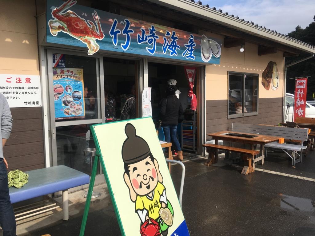 f:id:kagoshimayoshiko:20170208161604j:plain