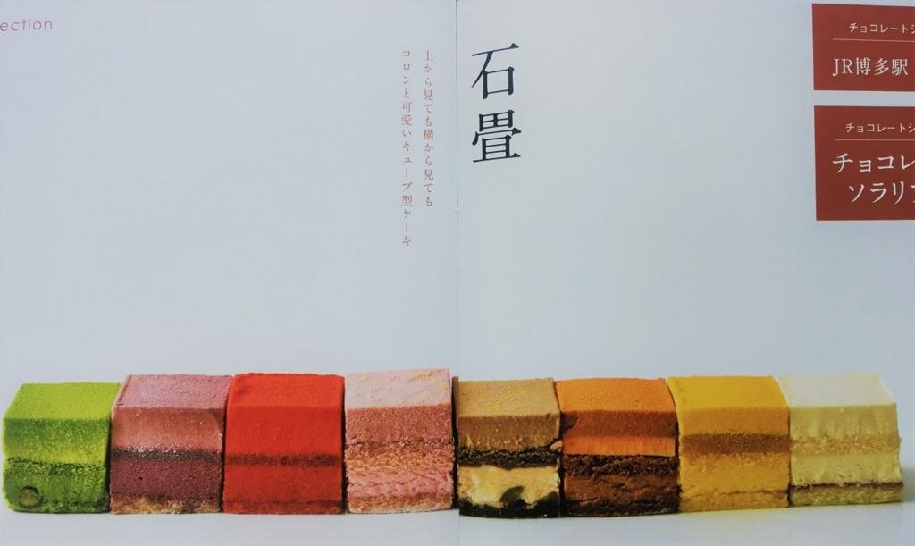 f:id:kagoshimayoshiko:20170210100517j:plain
