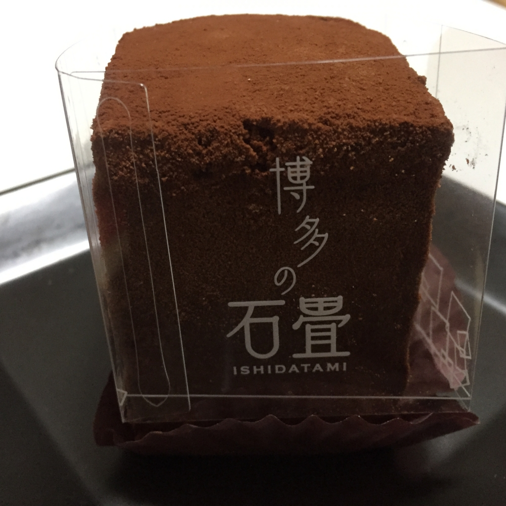 f:id:kagoshimayoshiko:20170210101758j:plain