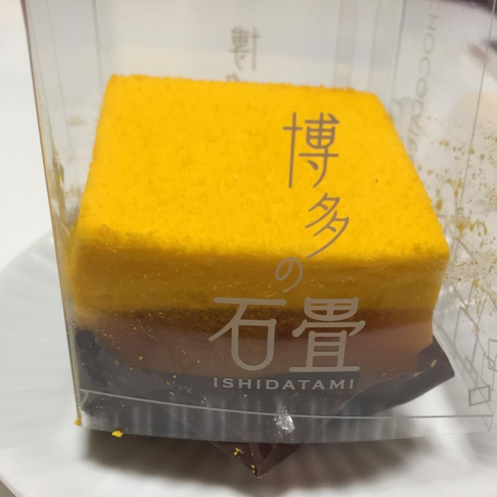 f:id:kagoshimayoshiko:20170210104204j:plain