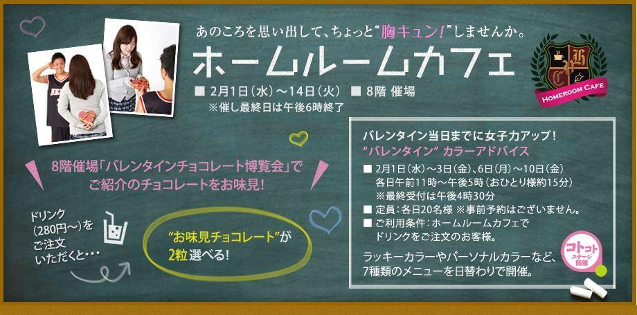 f:id:kagoshimayoshiko:20170210115534j:plain