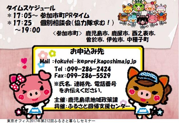 f:id:kagoshimayoshiko:20170704230446j:plain
