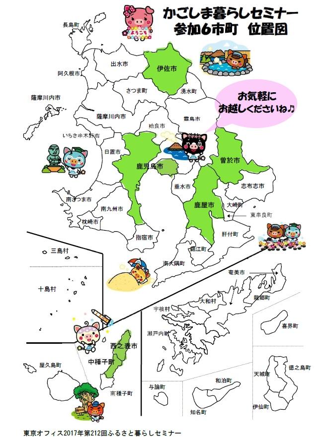 f:id:kagoshimayoshiko:20170704230655j:plain