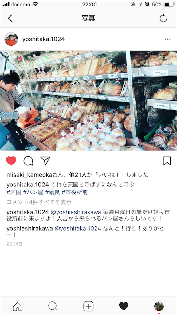 f:id:kagoshimayoshiko:20180312172448p:image