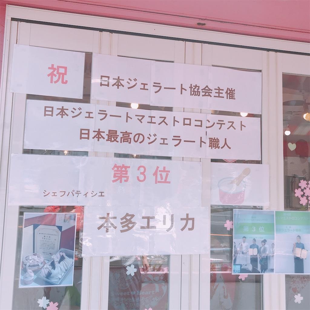 f:id:kagoshimayoshiko:20190531152540j:image