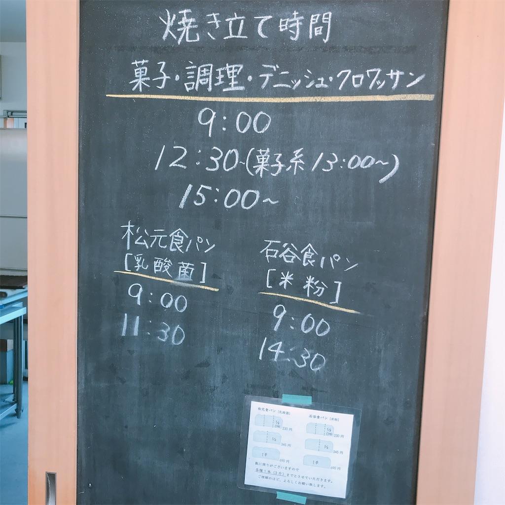 f:id:kagoshimayoshiko:20190611170912j:image